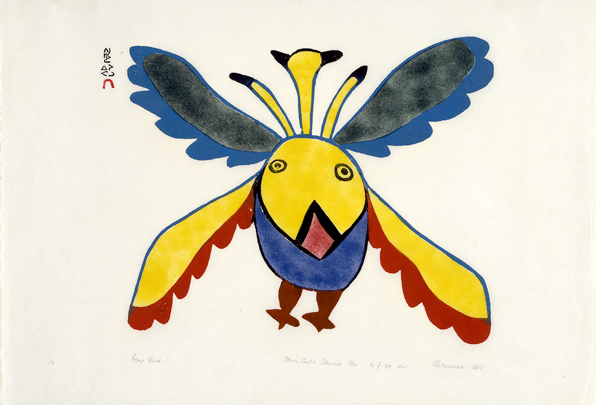 Image of stylized bird looking toward viewer with two pairs of wings outstretched. Image is yellow, blue, brown and black .